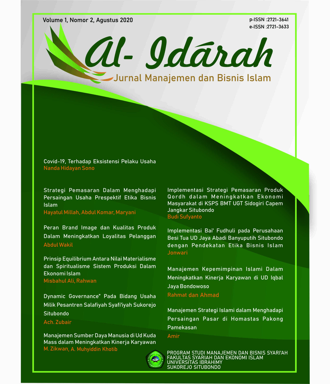 Al Idarah Jurnal Manajemen Dan Bisnis Islam